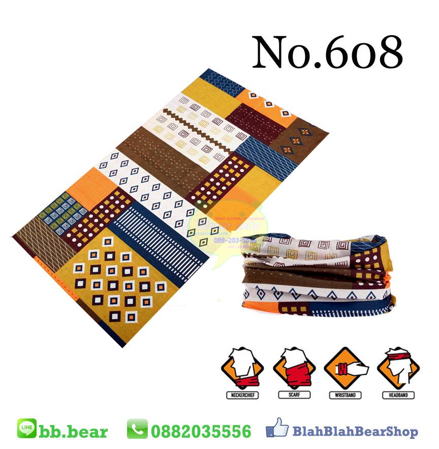 ผ้าบัฟ - No.608