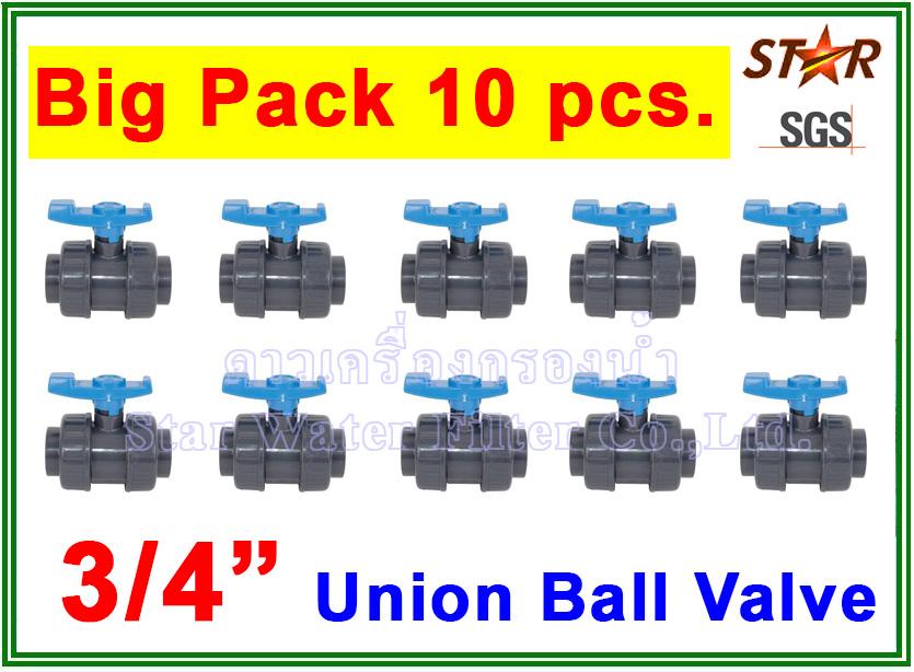 """ยูเนี่ยนบอลวาล์ว พีวีซี PVC true union ball valve 3/4"""" (ID:26 mm) (Star) ยกแพ๊ค 10 pcs."""