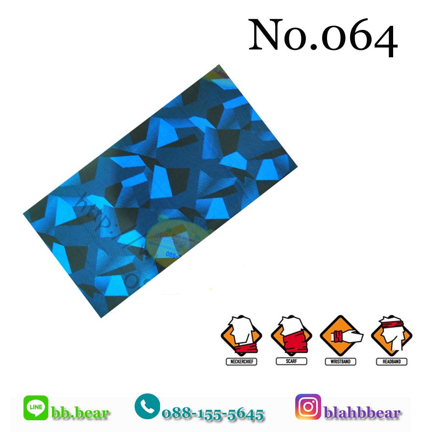 ผ้าบัฟ - 064