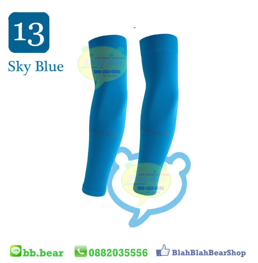ปลอกแขน AQUA - Blue Sky