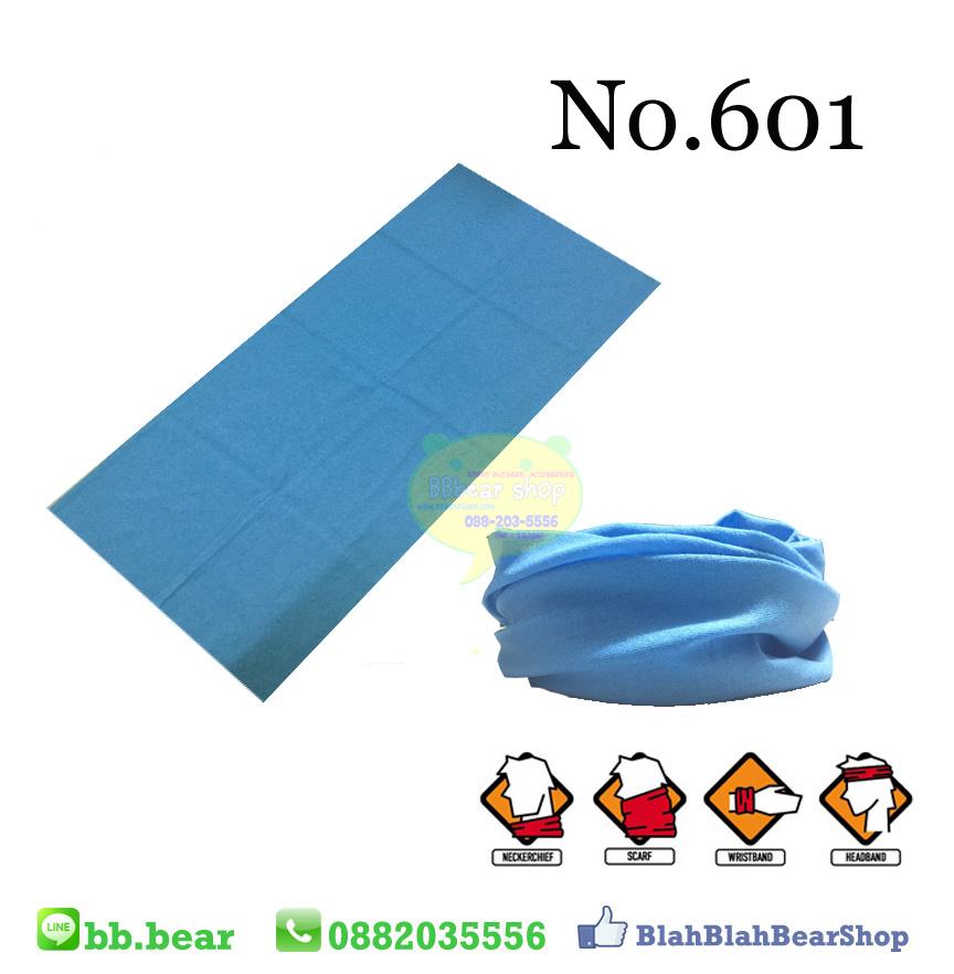 ผ้าบัฟ - No.601
