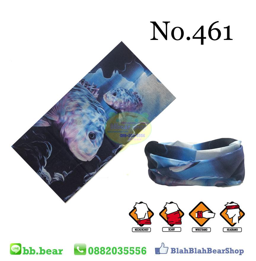 ผ้าบัฟ - No.461