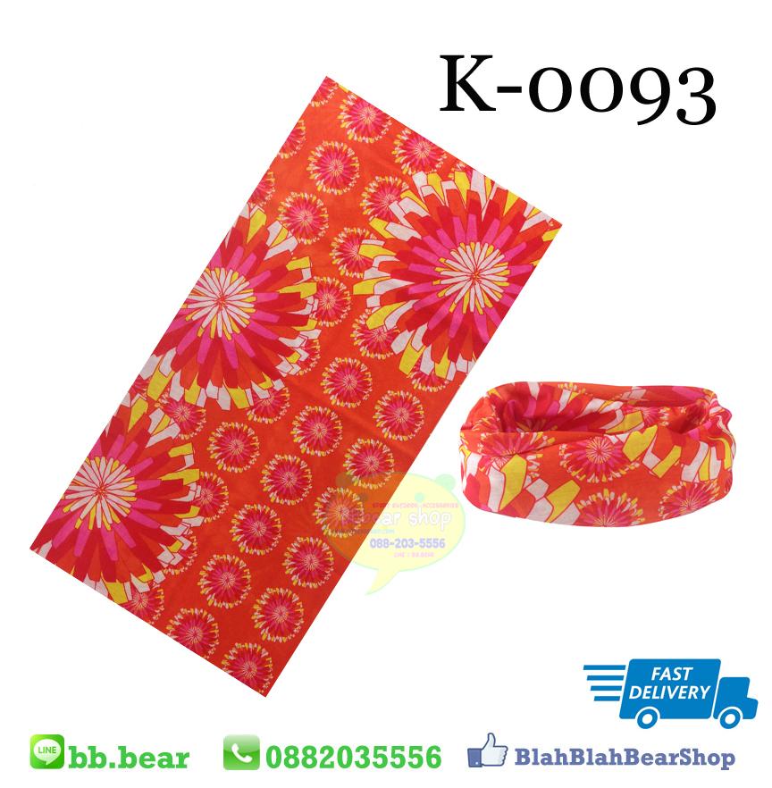 ผ้าบัฟ - K0093