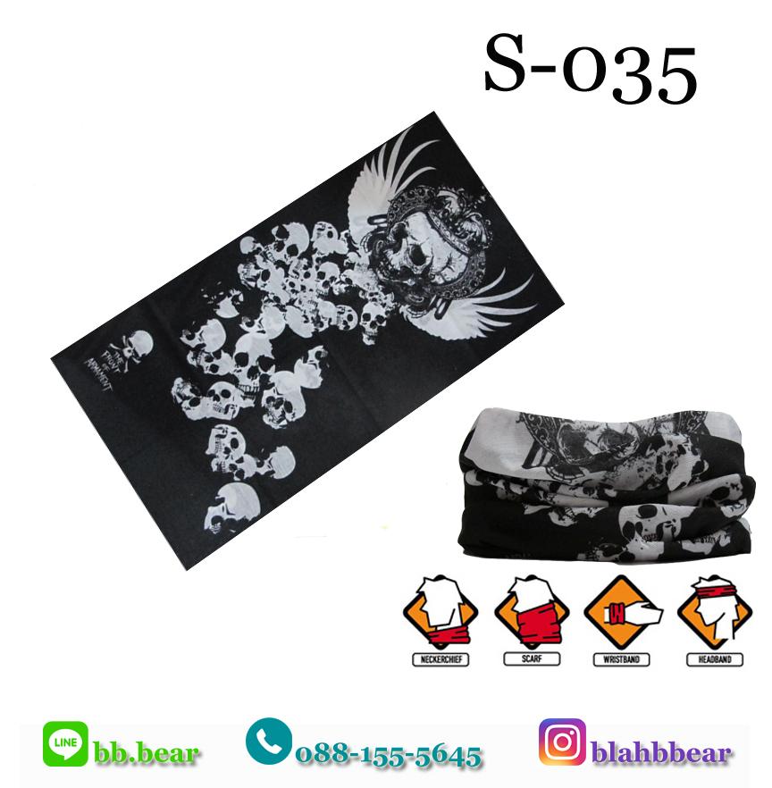 ผ้าบัฟ S-0035