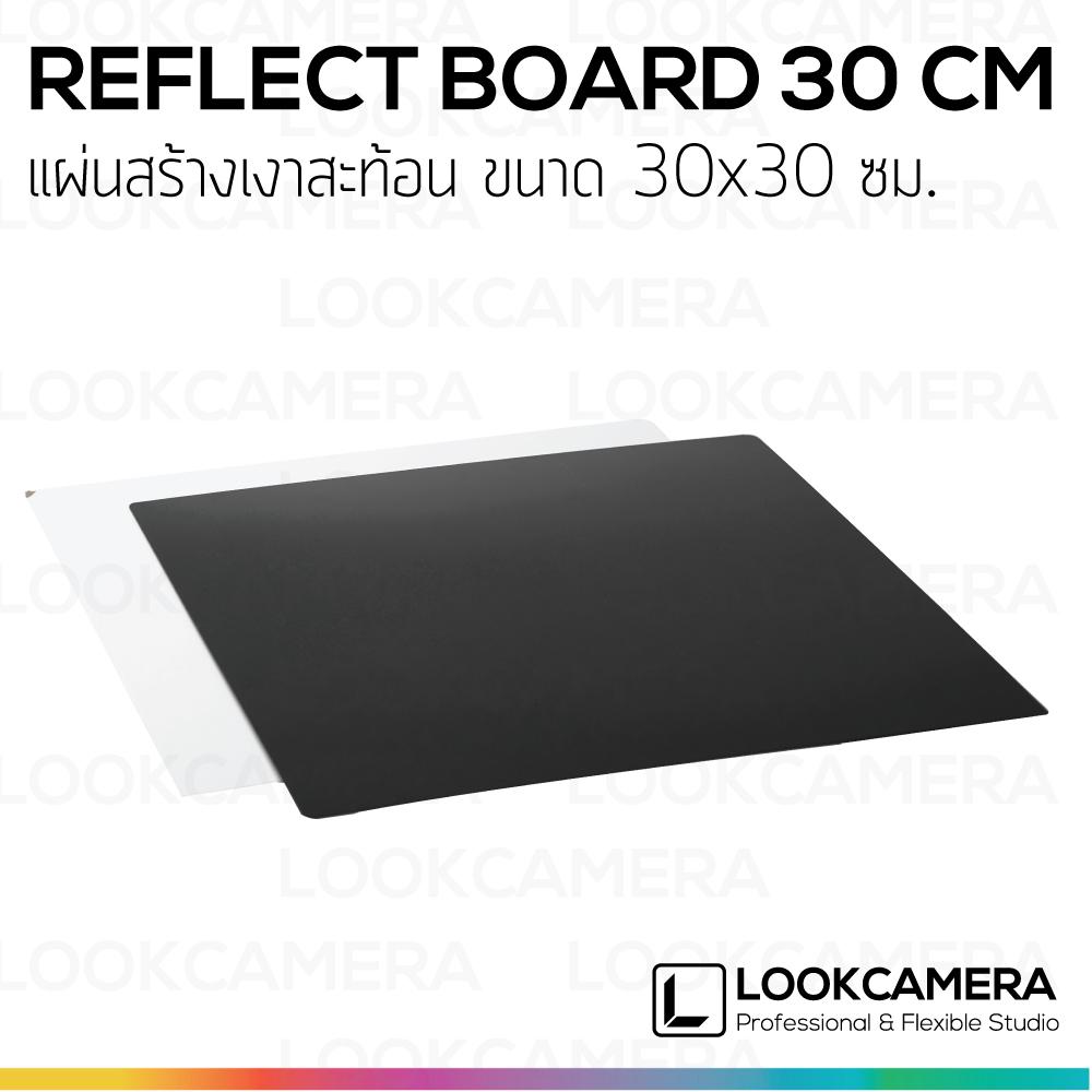 Board Reflectors แผ่นสร้างเงาสะท้อนตัวสินค้าลงบนพื้น (ขาวและดำ)