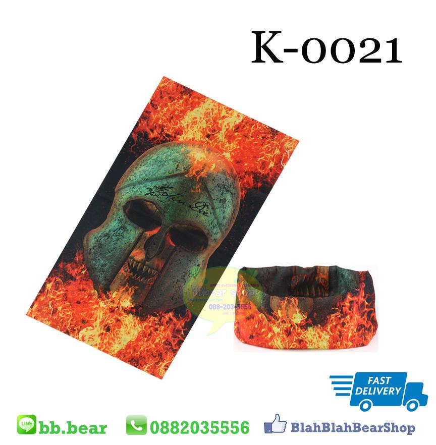 ผ้าบัฟ - K0021