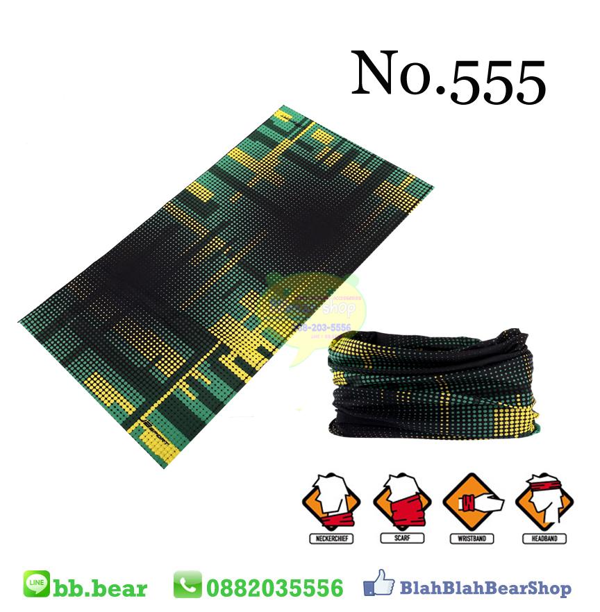 ผ้าบัฟ - No.555