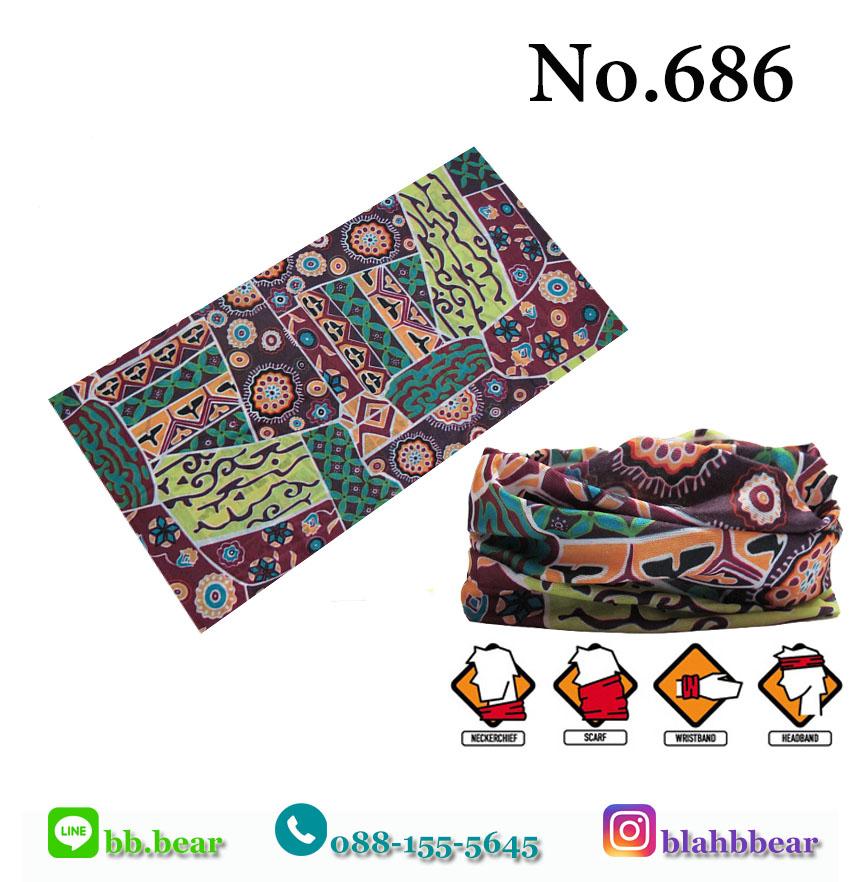 ผ้าบัฟ - 686
