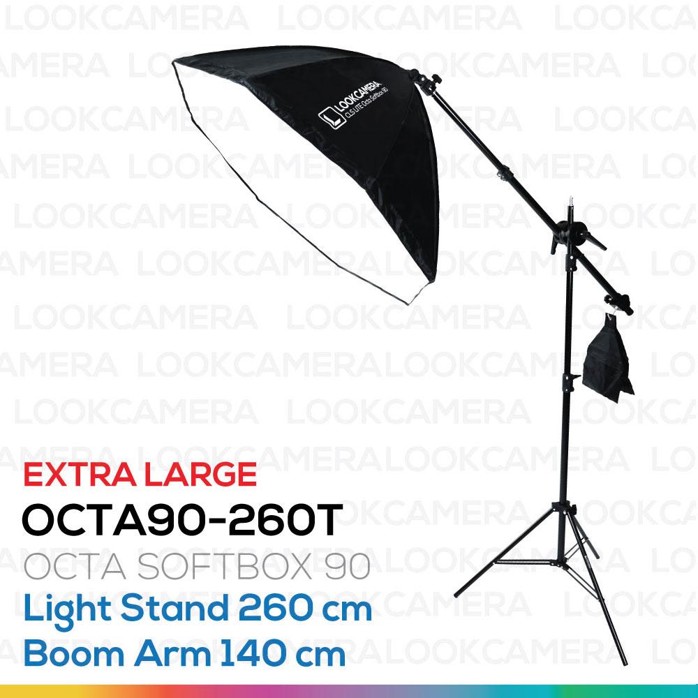 OCTA90 SOFTBOX 260T ขนาด 90 ซม.ชุดโคมไฟแปดเหลี่ยมถ่ายภาพสินค้า