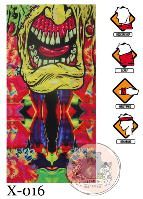 ผ้าบัฟ - X016