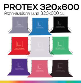 PROTEX BACKDROP 320x600 cm ผ้าฉากหลังโปรเทคสำหรับถ่ายภาพ 320x600 ซม (ใช้กับโครงฉาก ML)