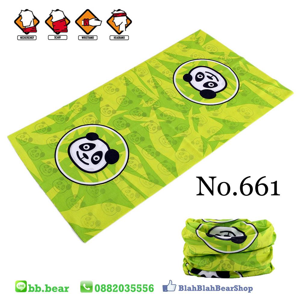ผ้าบัฟ - No.661