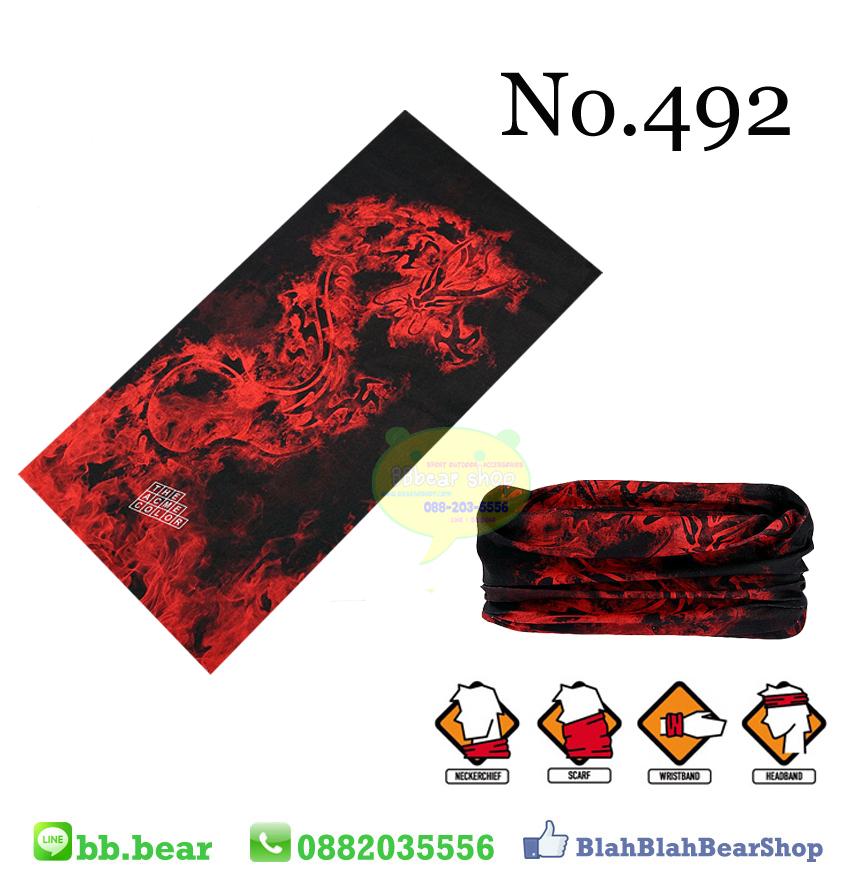 ผ้าบัฟ - 492