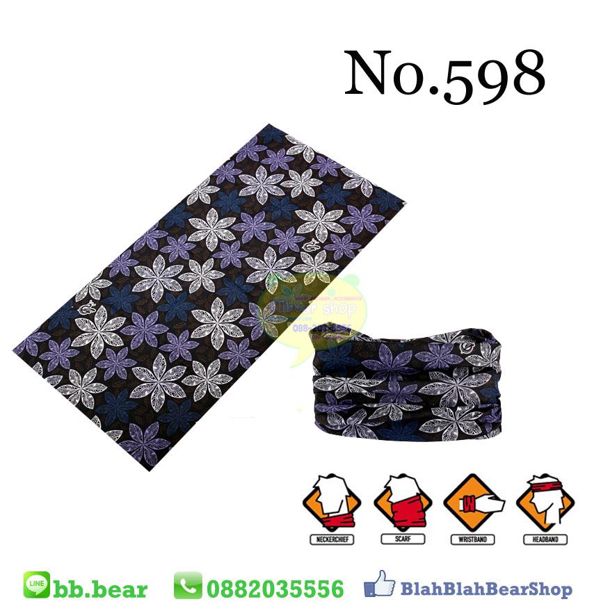 ผ้าบัฟ - No.598