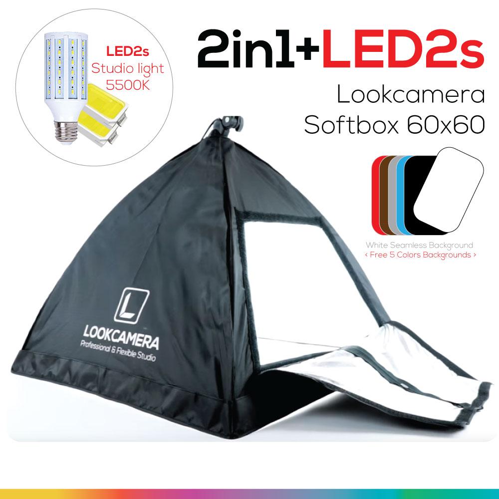 2in1 SOFTBOX 60 และหลอดไฟ LED2s 5500K เต็นท์ถ่ายสินค้าและโคมไฟในตัว พร้อมใช้งานได้ทันที