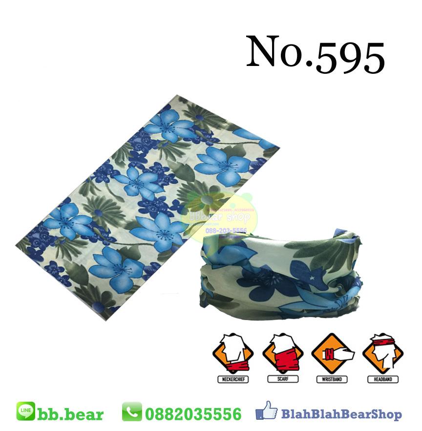 ผ้าบัฟ - No.595