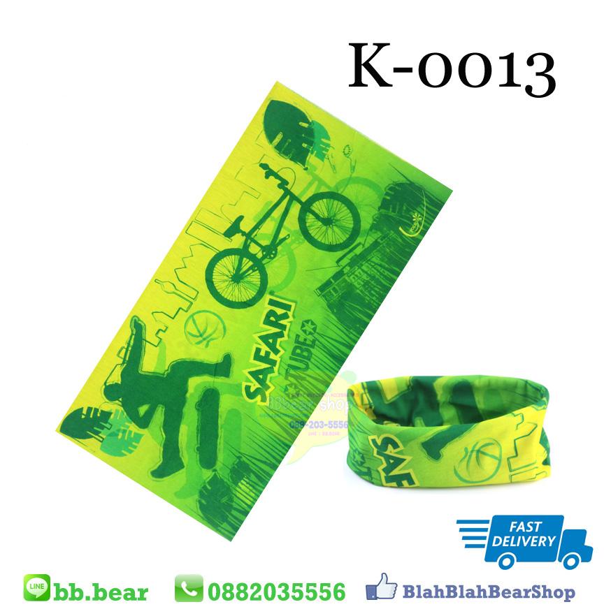 ผ้าบัฟ - K0013