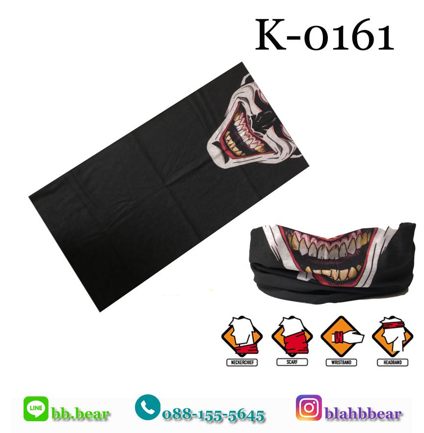 ผ้าบัฟ - K0161