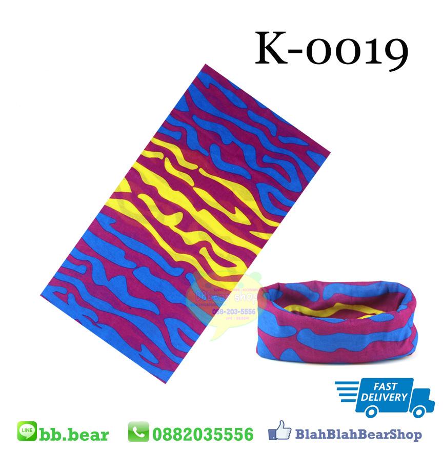 ผ้าบัฟ - K0019
