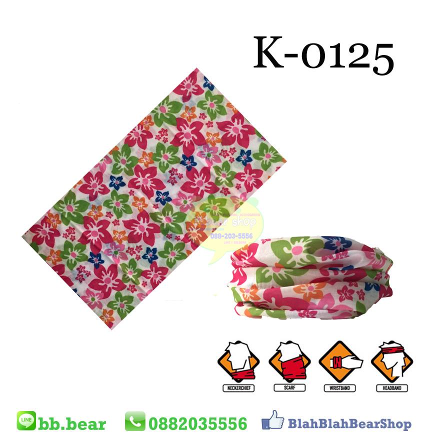ผ้าบัฟ - K0125