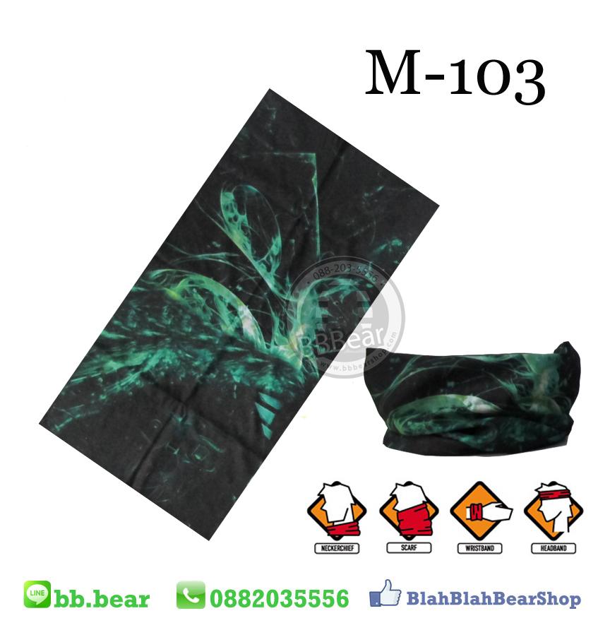 ผ้าบัฟ - M-103
