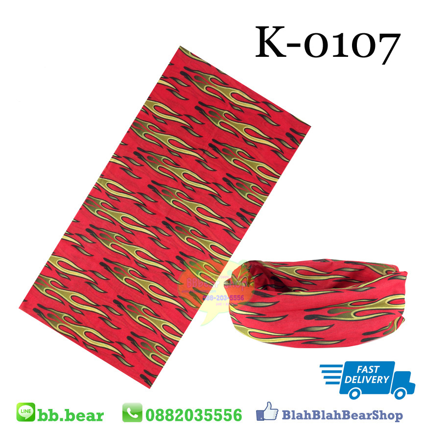 ผ้าบัฟ - K0107