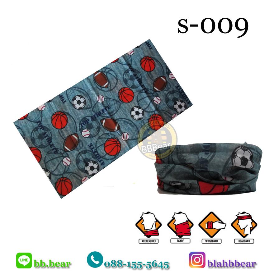 ผ้าบัฟ S-0009