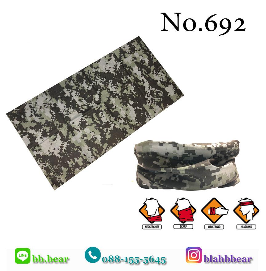 ผ้าบัฟ - 692