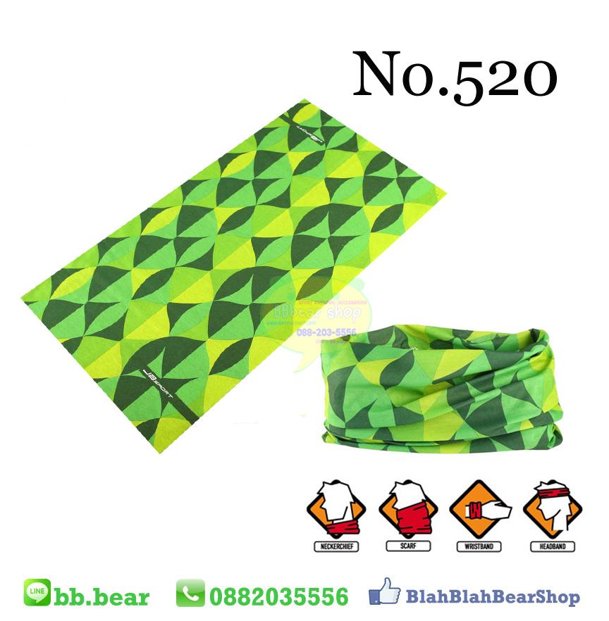 ผ้าบัฟ - No.520