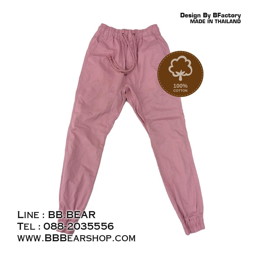 กางเกงขายาว กางเกงขาจั๊ม Jogger Pants (สีชมพู)