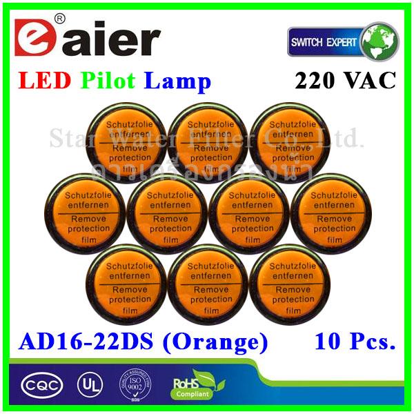 หลอดไฟ Pilot Indicator Lamp LED 220VAC ส้ม 10 Pcs.