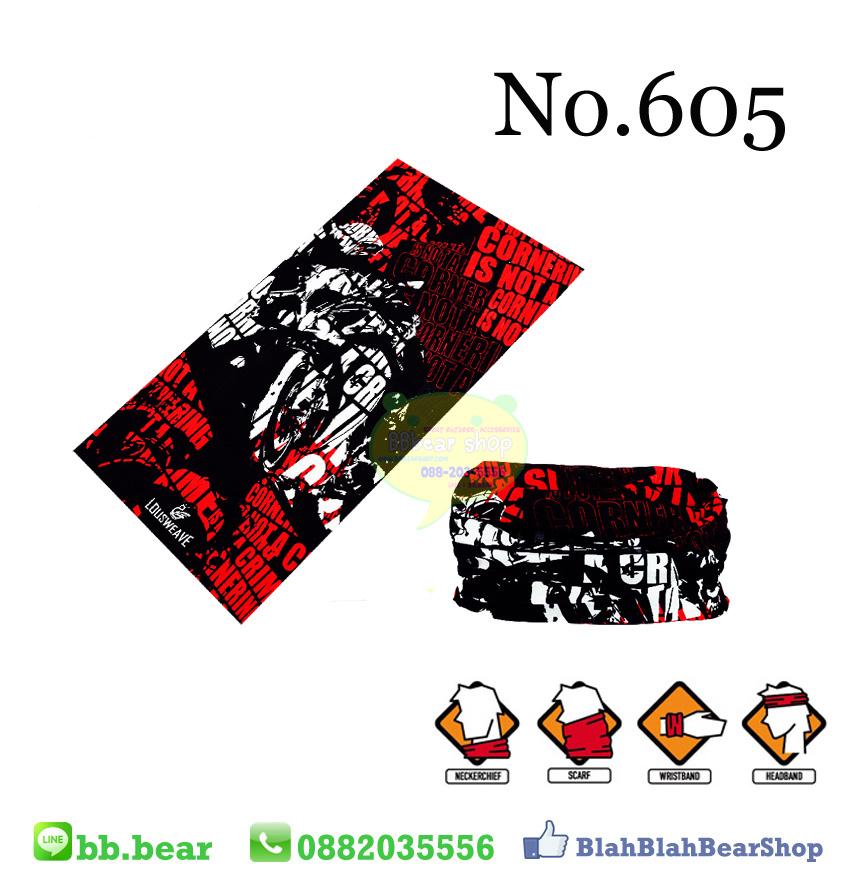 ผ้าบัฟ - No.605