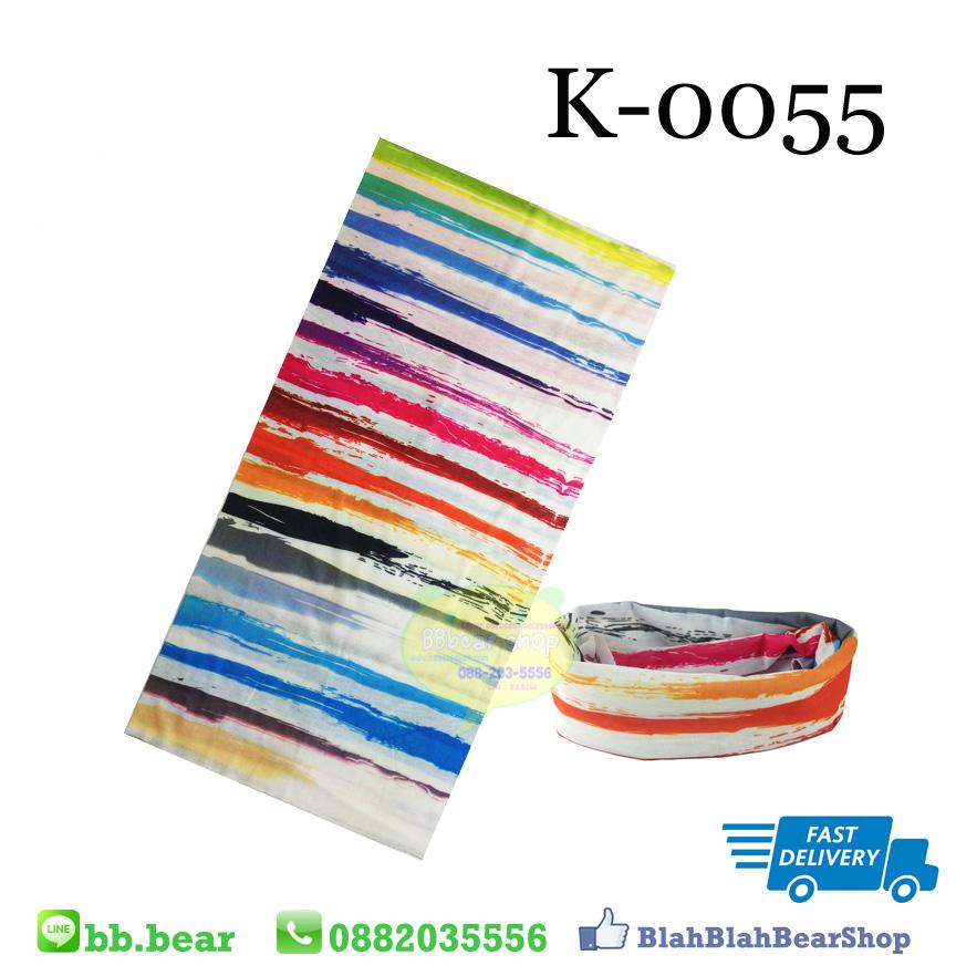 ผ้าบัฟ - K0055