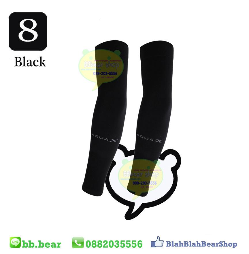 ปลอกแขน AQUA - Black