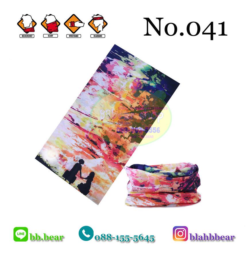ผ้าบัฟ - 041