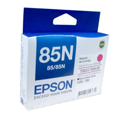 Epson T122300 (85N) หมึกพิมพ์อิงค์เจ็ต สีม่วงแดง Magenta Original Ink