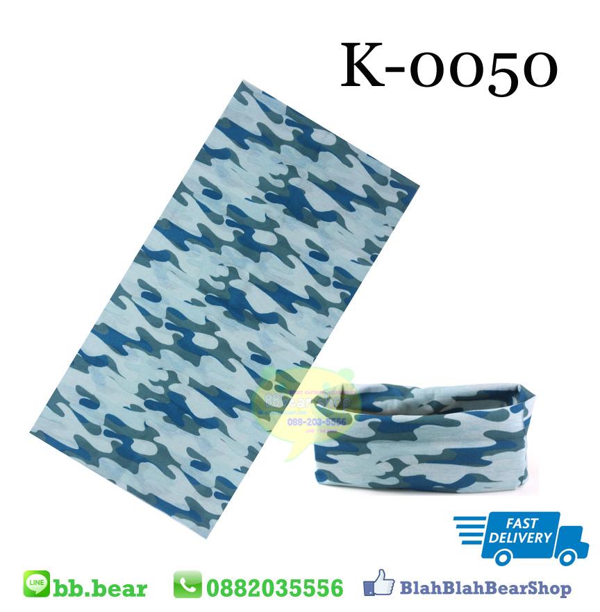 ผ้าบัฟ - K0050