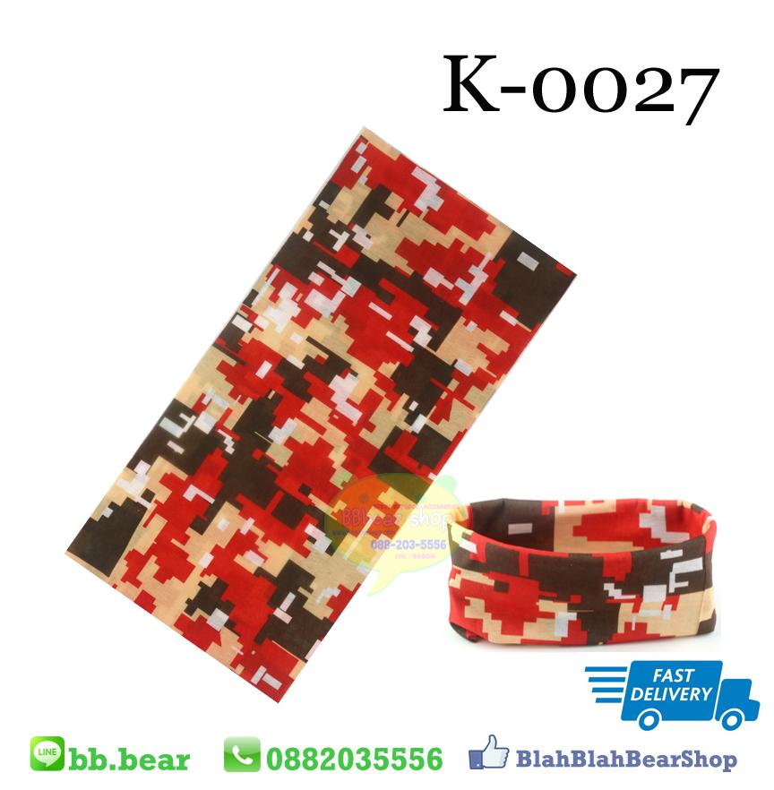 ผ้าบัฟ - K0027