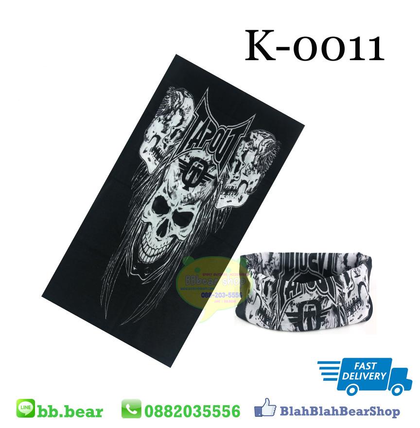 ผ้าบัฟ - K0011