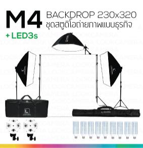 M4 Backdrop 230x320 ชุดสตูดิโอถ่ายภาพแบบธุรกิจ
