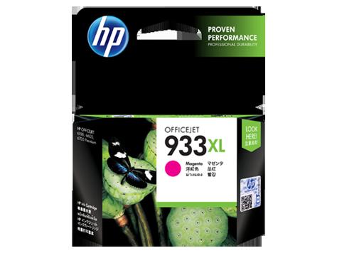 HP 933XL ตลับหมึกอิงค์เจ็ท สีม่วงแดง High Yield Magenta Original Ink Cartridge (CN055AA)