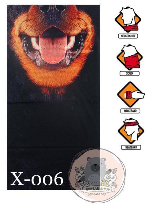 ผ้าบัฟ - X006