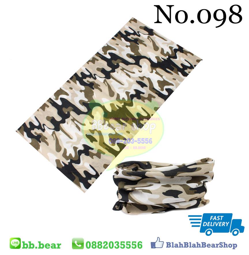 ผ้าบัฟ - 098
