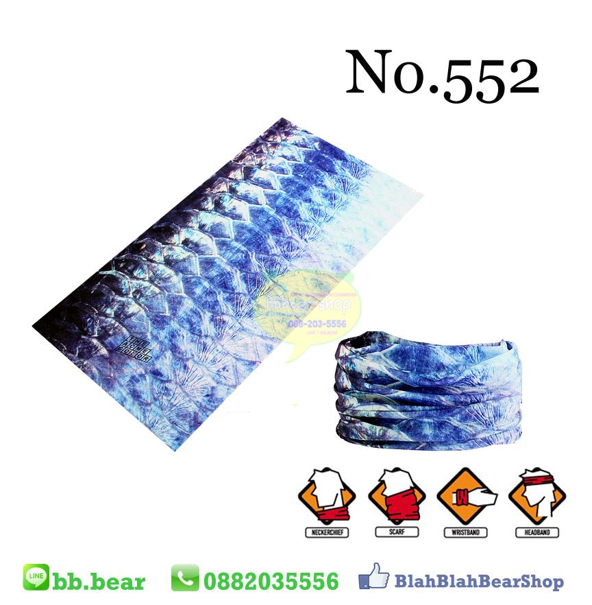 ผ้าบัฟ - No.552