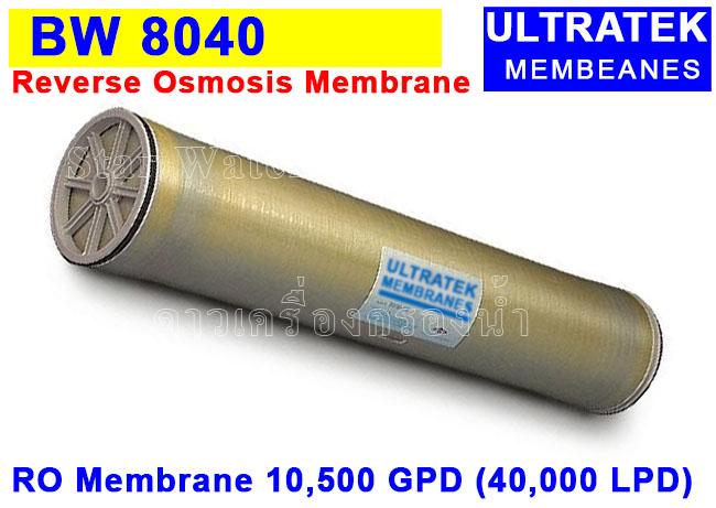 """ไส้กรองน้ำ RO Membrane 8"""" x 40"""" BW-8040 ULTRATEK"""