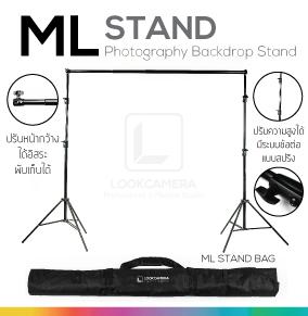 ML STAND โครงฉากหลัง backdrop ใหญ่