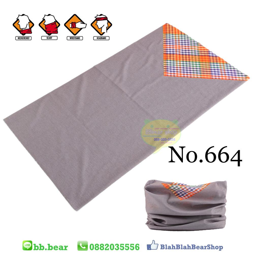 ผ้าบัฟ - No.664