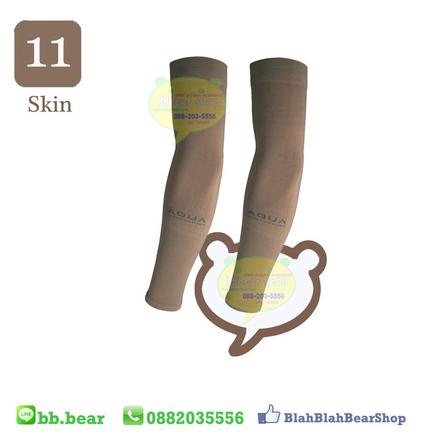 ปลอกแขน AQUA - Skin