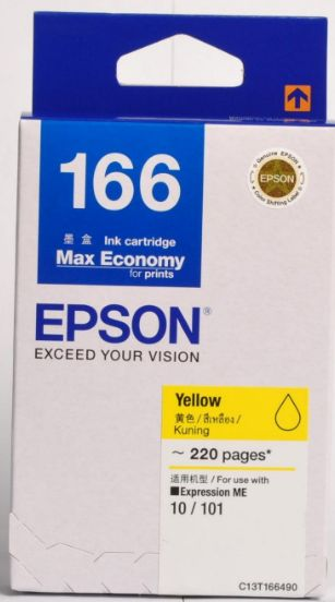 Epson T166490 (T166) หมึกพิมพ์อิงค์เจ็ต สีเหลือง Yellow Original Ink
