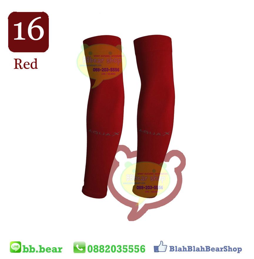 ปลอกแขน AQUA - Red